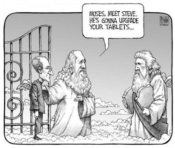 funny-moses-tablets.jpg