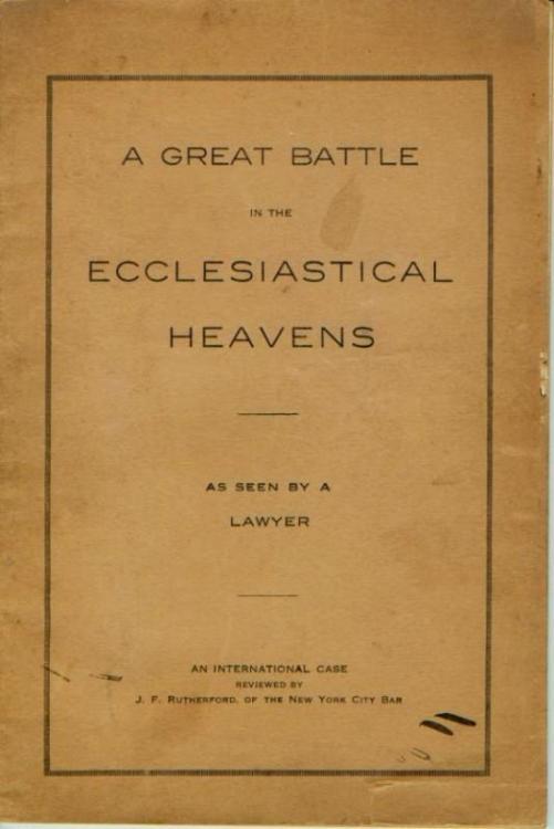 bkt-1915 Battle.jpg
