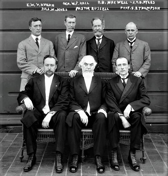 Missionary Committee.jpg